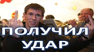 Весельчак Панин получил удар из-за дикого видео с дочерью  (10.03.2018)