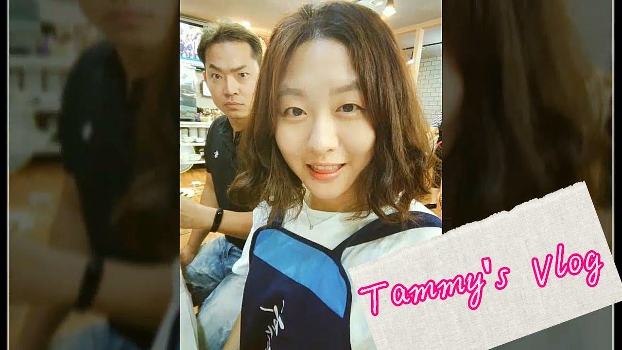 太咪瘋韓國 Tammy's Vlog - YouTube