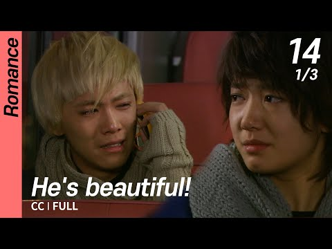 [CC/FULL]  He's beautiful! EP14 (1/3) | 미남이시네요