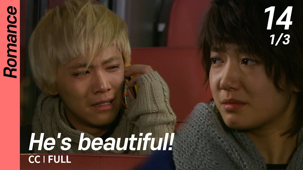 Download [CC/FULL]  He's beautiful! EP14 (1/3) | 미남이시네요