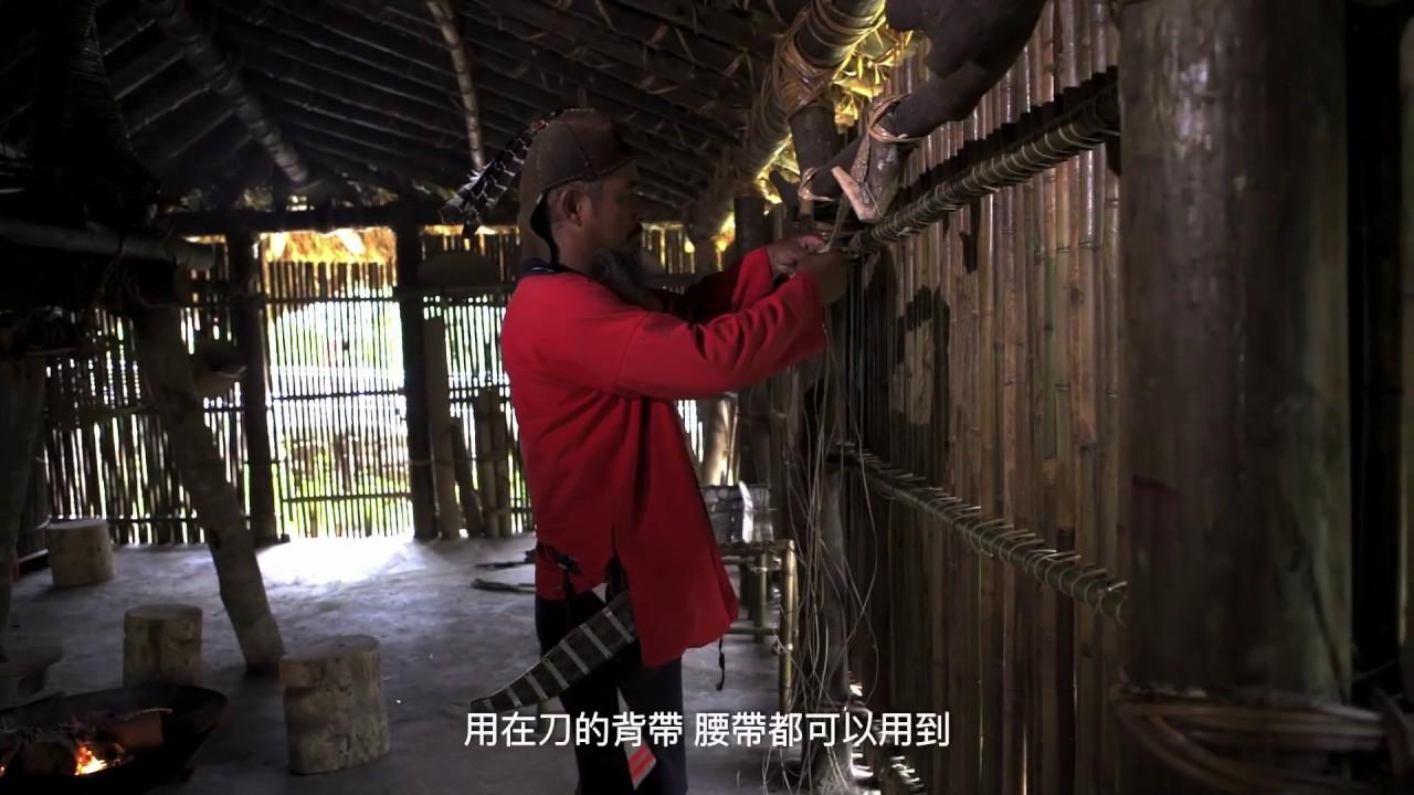 鄒之屋-編織