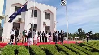 Australia National Khuddam Ijtema 2019