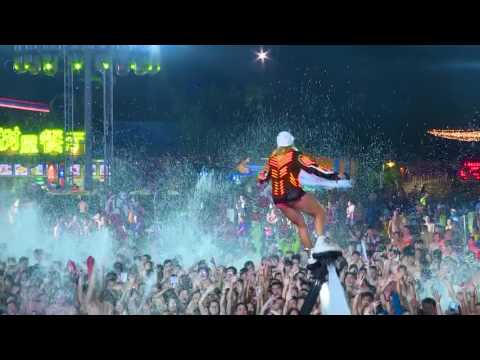 H2O Water Park Show   China