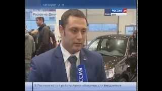 Открытие автоцентра Орбита-Datsun в Ростове-на-Дону