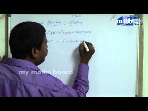 general formulas of algebra lesson