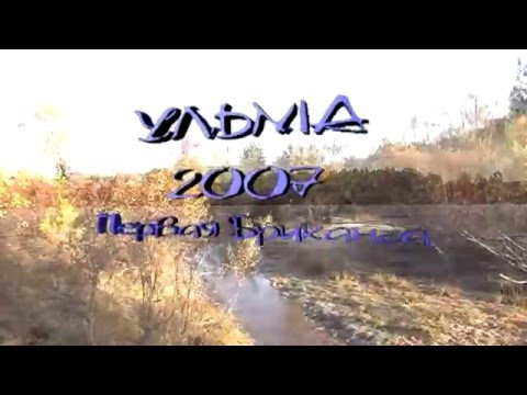 рыбалка амурская область река ульма