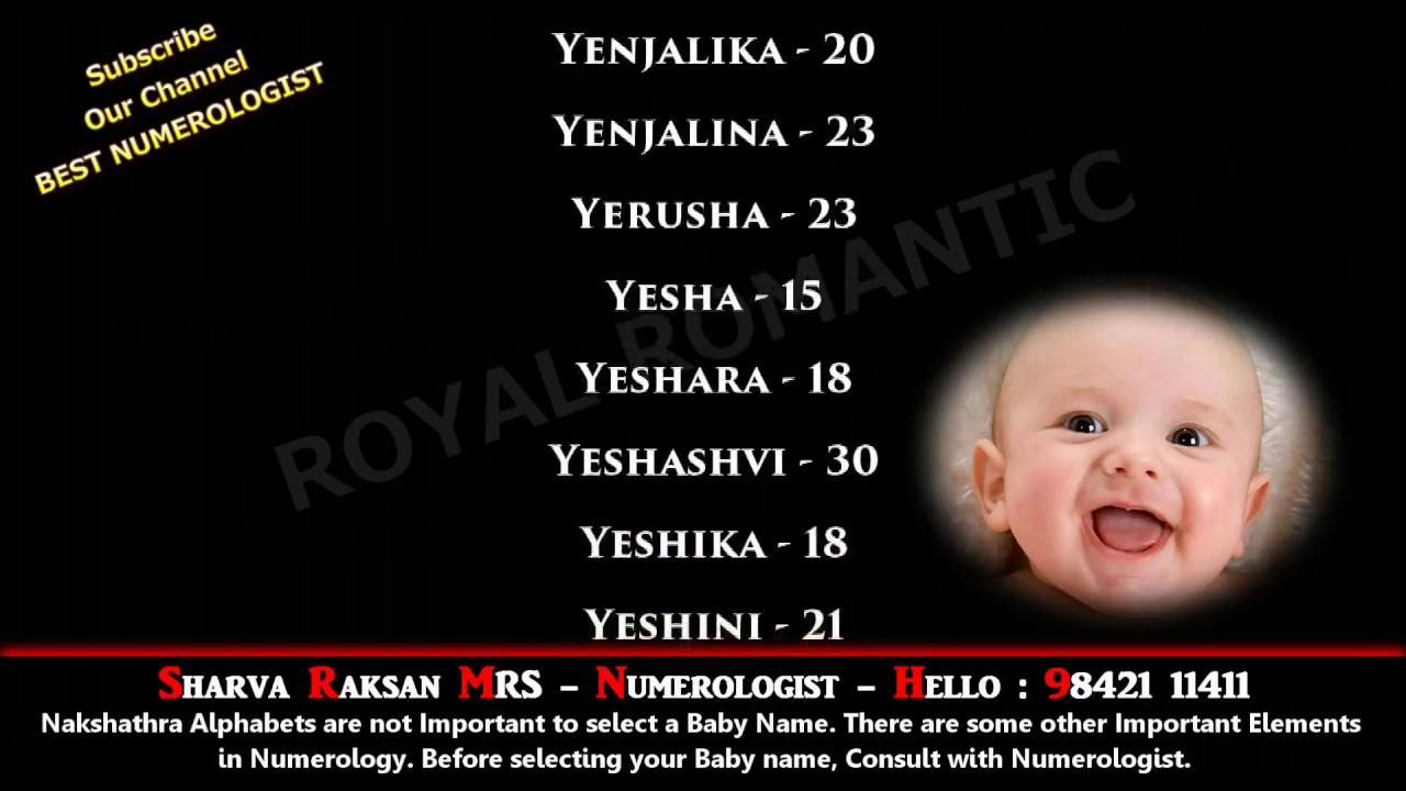 5ad5bf5c29ff GIRL BABY NAME STARTING WITH Y 4 - MURUGAN GANAPATHY HANUMAN BABY ...