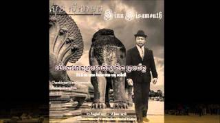 Oldies but Goodies - Cambodian Greatest Hits (8) with Sinn Sisamouth (Dancing Gou Ga Ra Jaa)