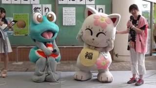 『がたりな祭り』に、有明ガタゴロウ&青木理奈ちゃんが登場。『ガタコ...