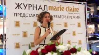 Ведущая Вашего Праздника - Ксения Бондаревская