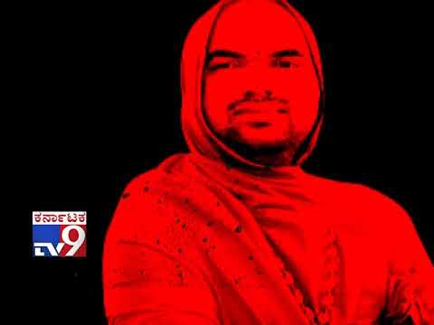 Don't Miss Warrant `Sri Ekanta Seve`at 9.30pm (Promo)