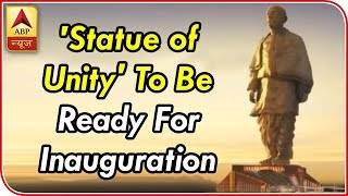 To Be 'World's Tallest Statue' Is Almost Ready For Inauguration | ABP News