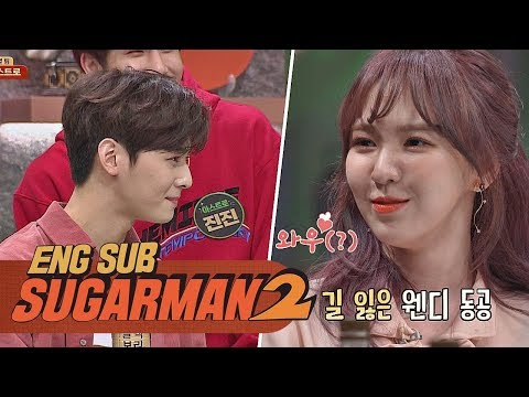 """""""mommy...!""""-cha-eun-woo-vs.-wendy:-the-real-reaction-from-a-staring-contest-