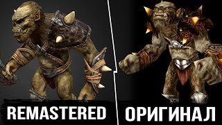 Gothic Remastered - Обзор (Готика на CryEngine 3) | DAMIANoNE