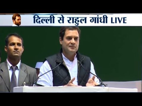 Rahul Gandhi Speech at the Jan Vedna Sammelan, Mocks PM Modi over Demonetisation