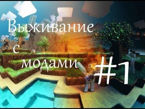 Турбо Ёжик - planet minecraft - YouTube