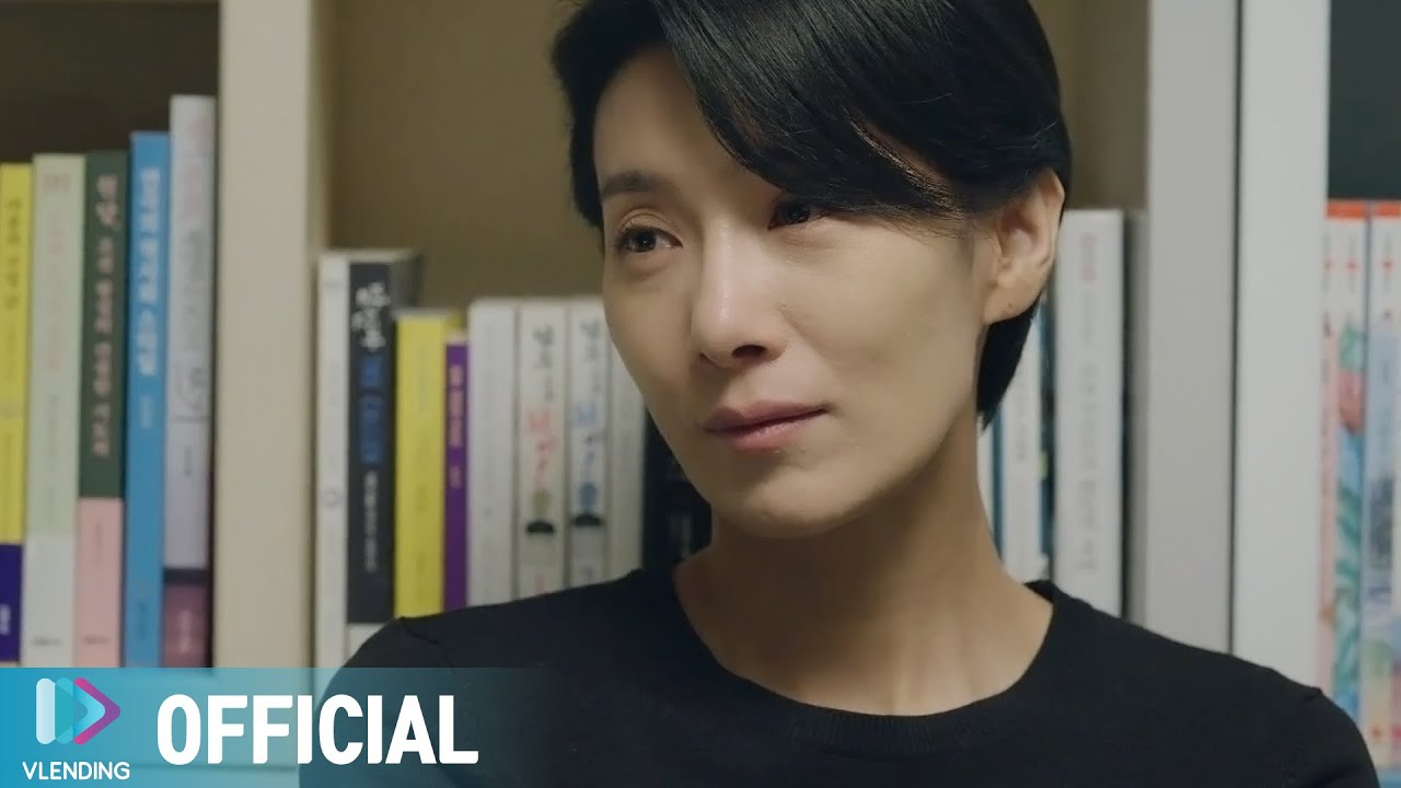 [MV] SAAY - Happiness [아무도 모른다 OST Part.2 (Nobody Knows OST Part.2)]