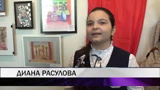 15 03 В Нижнем Тагиле открылась выставка детского художественного творчества