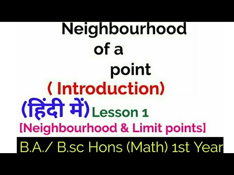 Neighbourhood of a point - In Hindi-Lesson 1-{Neighbourhood & Limit points }