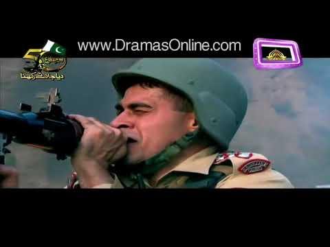 Faseel E Jaan Say Aagay Meraj  In HD   A hero of Pakistan ARMY