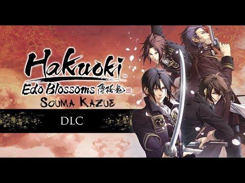 Hakuouki Edo Blossoms Special Episode - Souma Kazue  