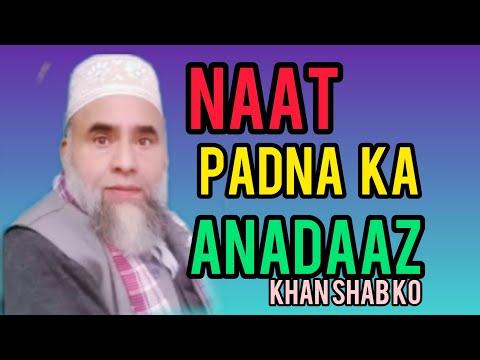 Mushtaq Khan seer Hamdan