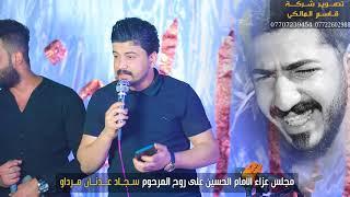 حمزة  المحمداوي اجمل احساس ورثاء بحق الشاب المغدوور سجاد عدنان  السابع