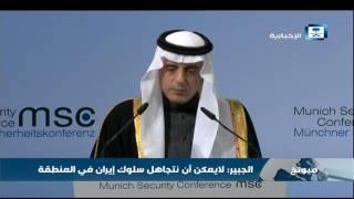 وزير الخارجية: لا يمكن أن نتجاهل سلوك إيران في المنطقة
