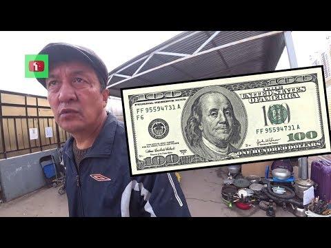 100$ за СТАРЫЙ ТЕЛЕФОН ?!? Старики умоляют о прилавках! Как заработать на интернет перепродажах ?