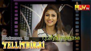 Welcome to Vellithirai | Actress RJ Alya Manasa