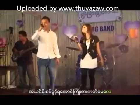rakhine song