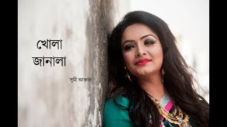 bangla folk song