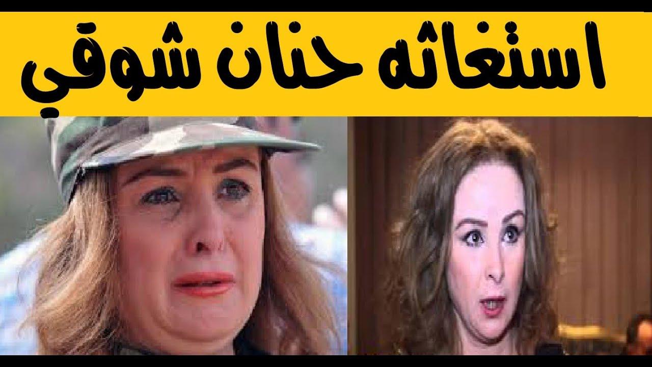 حنان شوقي تخرج عن صمتها وتطالب بحقها وعلاقتها المقربه بالزعيم عادل امين