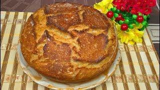 Rewelacyjny Chleb Pieczony w Naczyniu Żaroodpornym   Pyszny i Chrupiący