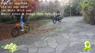 Merry Xmas -Jse Moto Bikes