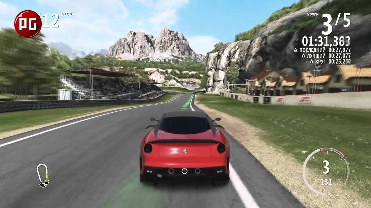 Xbox One Sport Car Games