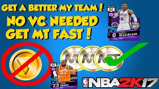NBA 2K17 MyTEAM GET A OP TEAM FAST & MT FAST! NO VC NEEDED!  B…
