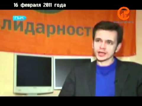 Putin. Corruption. V - Villas And Mansions (English Subtitles)