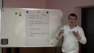 Активные методы проведения занятий по охране труда