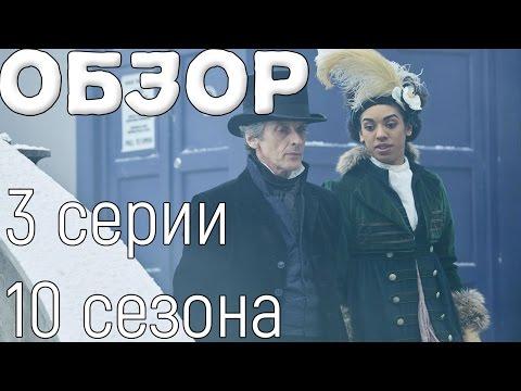 Аватария: МОИ ЗАГАДОЧНЫЕ СНЫ. 36 серия с озвучкой ДОКТОР КТО И ПАРИК