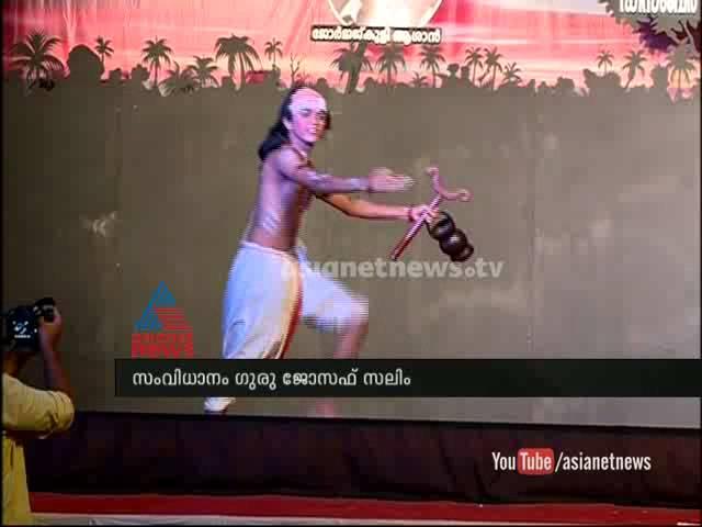 Lord ayyappa story in chavittunadakam അയ്യപ്പന്റെ കഥയുമായി ചവിട്ടുനാടകം