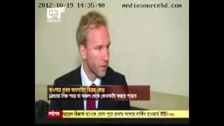 CEO, Bikroy.com talks with Ekattor TV