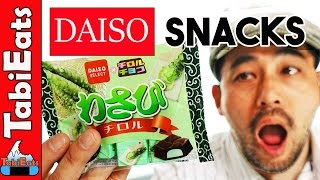 DAISO Snacks Taste Test