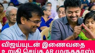AR Murugadoss reveals truth of VIJAY 62 movie confirmation | Thuppaki | Kaththi | Sonakshi