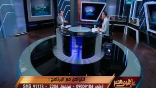 علي هوي مصر   علاقة الإخوان بتنظيم داعش و كيف ساهم التنظيم الإخواني في إنشاء داعش