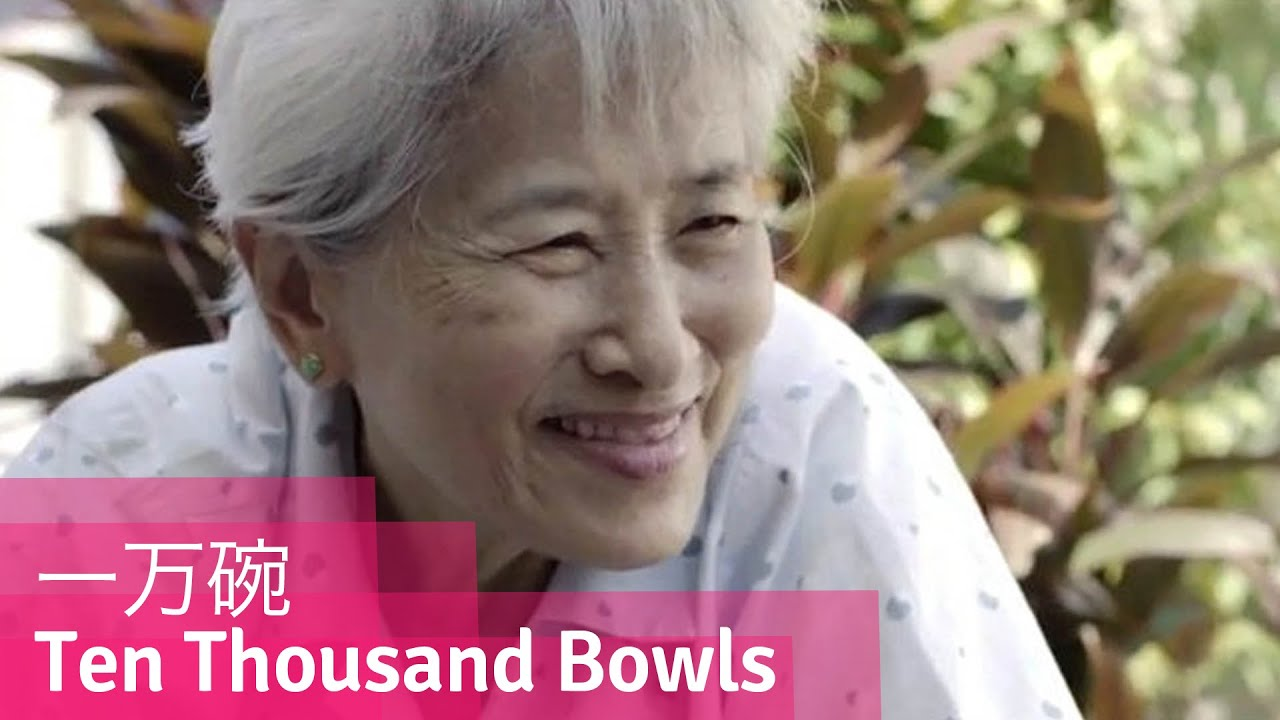Ten Thousand Bowls - She Kept On Giving Even Until She Couldn't Anymore | Short Film