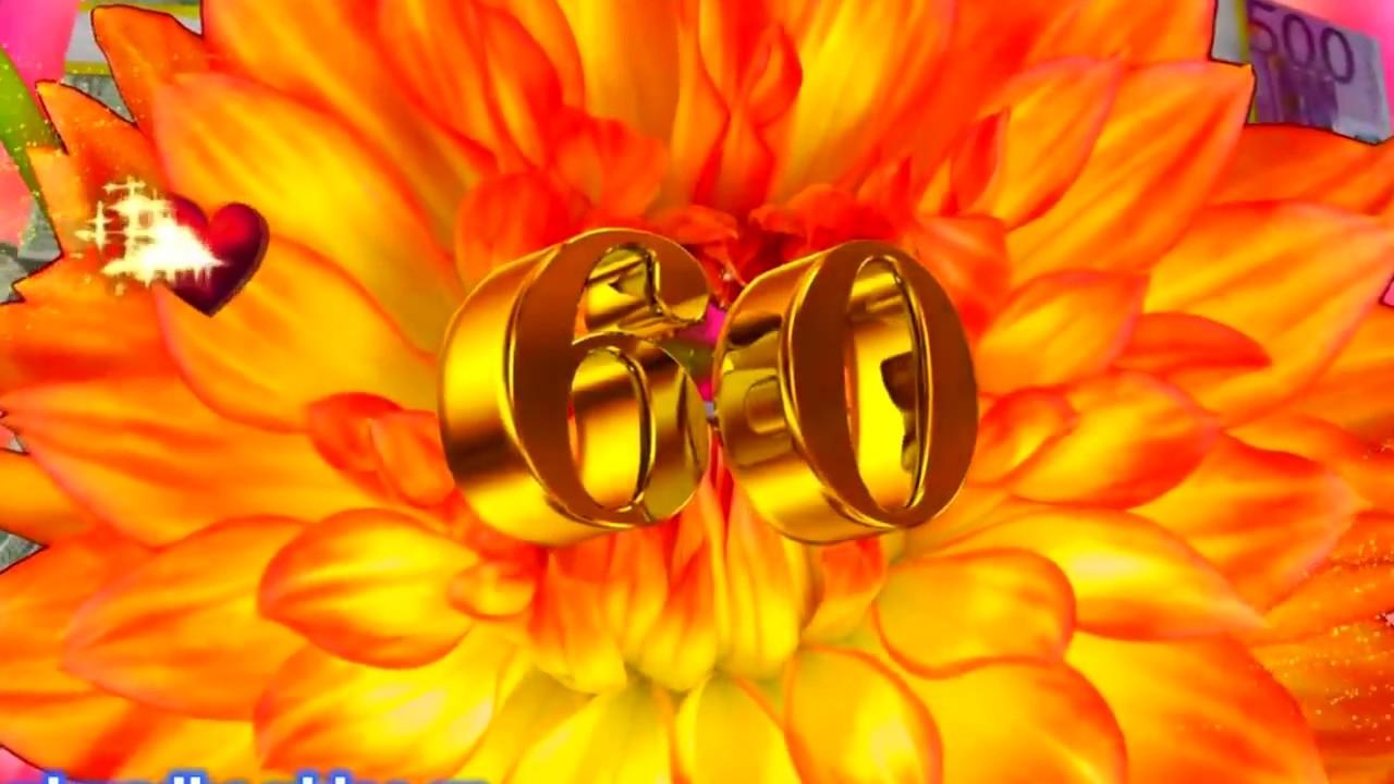 Видео поздравление маме с юбилеем 60 лет