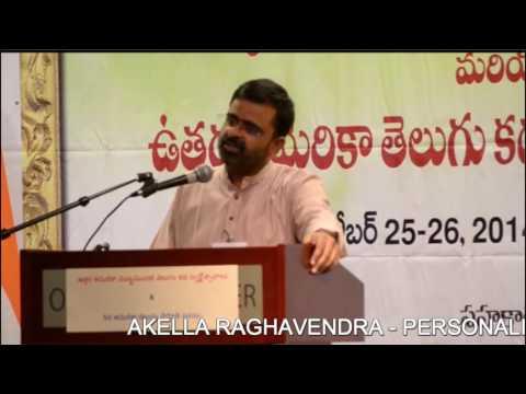 Why should we read Telugu Literature | Motivational speech at Houston 1 | Akella Raghavendra