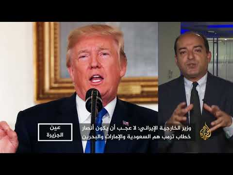 عين الجزيرة- إلى أين تمضي تهديدات ترمب لإيران؟  - نشر قبل 7 ساعة