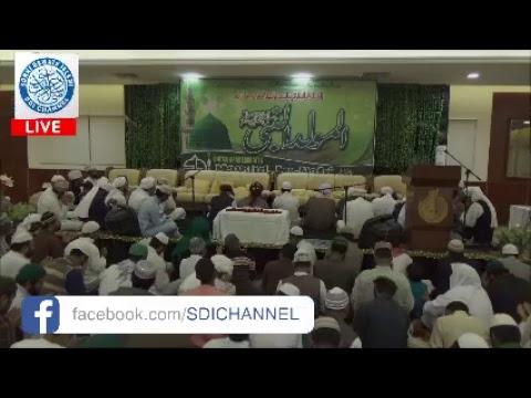 SDI UAE Annual Ijtema 2019 At Ajman, #UAE   Live On #SDIchannel